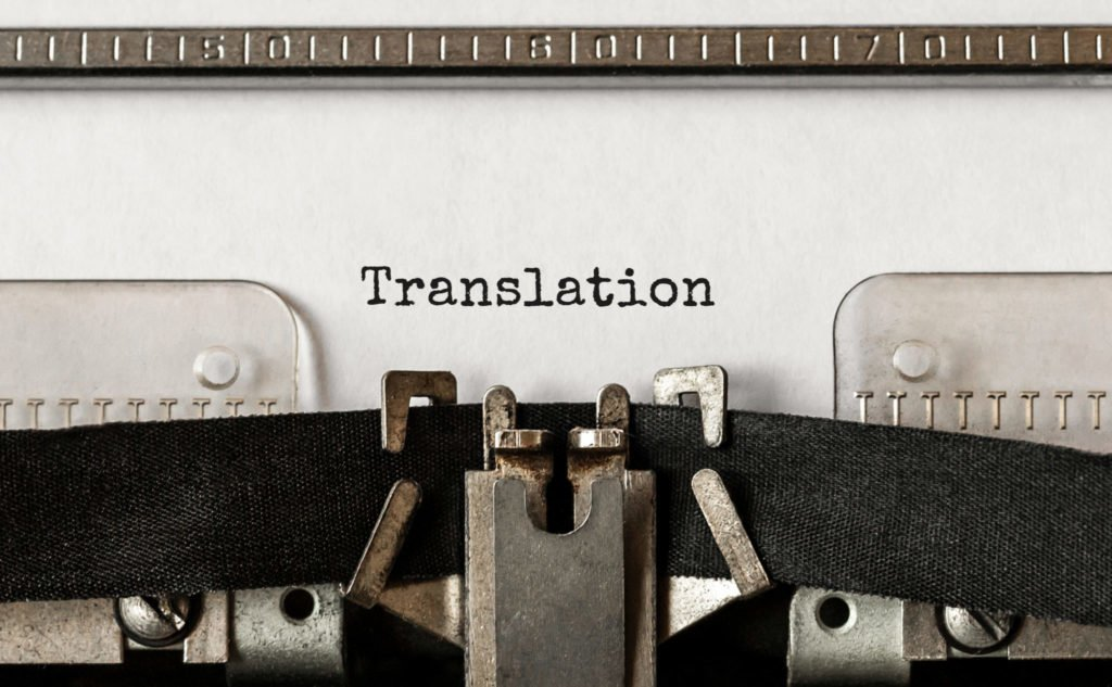 AdobeStock 210855018 - The 5 most asked music translation questions