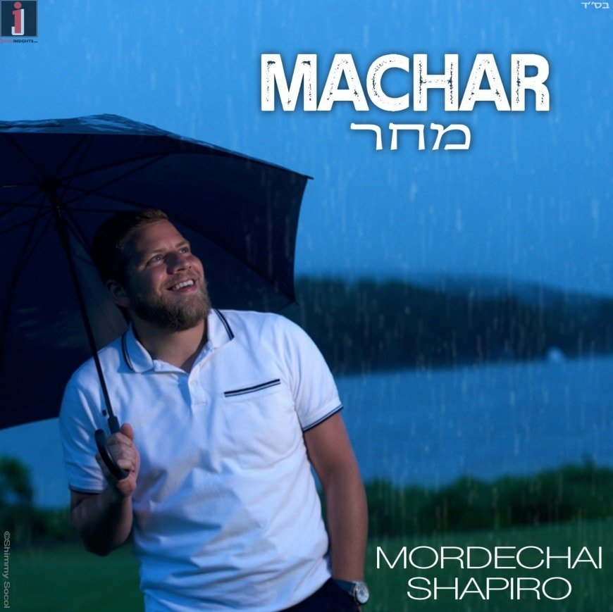 Mordechai Shapiro Machar - Song Translation: Mordechai Shapiro - Machar